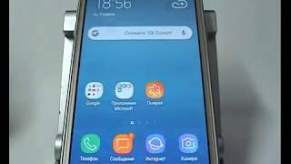 Скриншот экрана в смартфоне Samsung