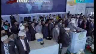 Ahmadiyya Jalsa UK2008-Conclusion of a historic event Urdu