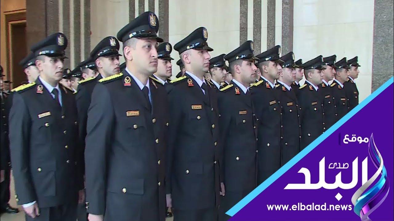 صدى البلد شروط قبول الضباط المتخصصين في اكاديمية الشرطة Youtube