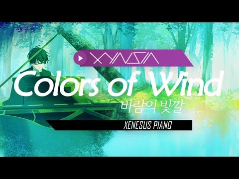 【Piano】 Colors Of Wind (바람의 빛깔)|즉흥곡