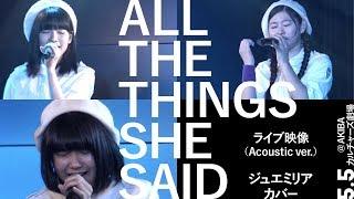 5月5日にAKIBAカルチャーズ劇場にて行われた定期公演「AIS-Carnival(ア...