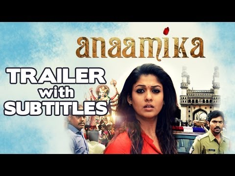 Anaamika Telugu | Official HD Trailer with Subtitles | Nayantara | Sekhar Kammula Mp3