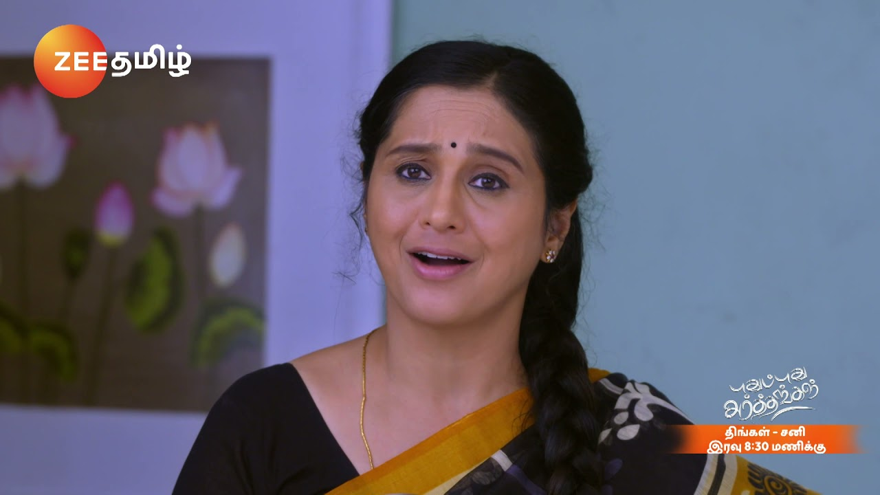 Pudhu Pudhu Arthangal (புதுப்புது அர்த்தங்கள்) - Mon-Sat 8:30 PM - Teaser - Zee Tamil