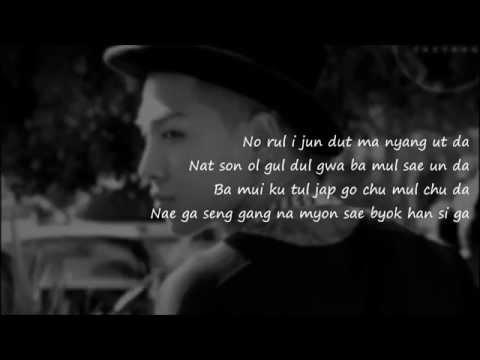Taeyang - 1AM (easy lyrics)
