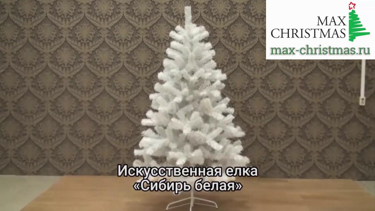 Новогодние елки, электрогирлянды, искусственые елки оптом.