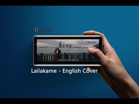 Malayalam Movie Ezra Song Lailakame Cover | Lyrics In English