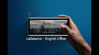 Malayalam Movie Ezra Song Lailakame Cover | Lyrics in English