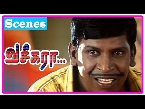 Vaseegara Tamil Movie | Scenes | Vadivelu takes Vijay to the out house | Vadivelu Comedy