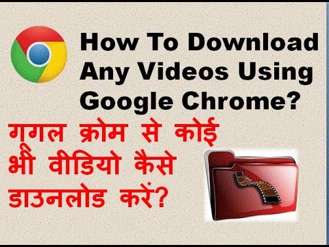 How To Download Any Videos Using Google Chrome