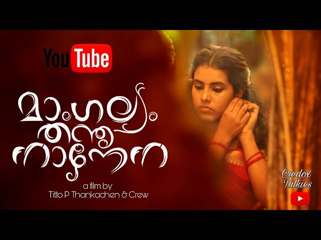 Mangalyam Thanthunanena Watch This Malayalam Short Film Which Gives