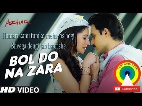 Humari Kami Tumko Mehsoos Hogi Bheega Dengi Jab Baarishe....Hindi Romantic Song...