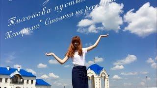 видео Путешествия по Калужской области: Музей-диорама «Великое Стояние на реке Угре»