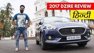 New Maruti Dzire 2017 Review Hindi - All You Want to Know | ICN Studio