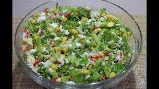 Салат с зеленым салатом и крабовыми палочками. Быстро и очень вкусно!