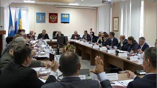 Заседание городской думы Димитровграда по вопросу назначения конкурса.