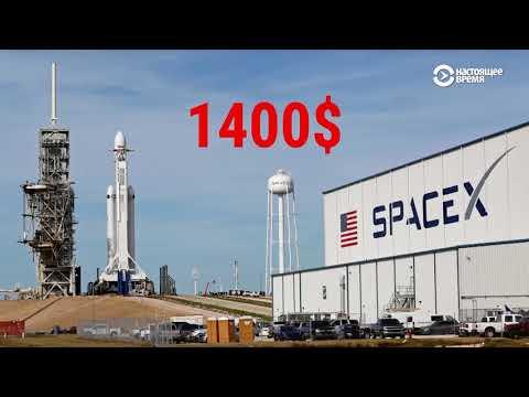 Как запуск Falcon Heavy повлияет на Роскосмос