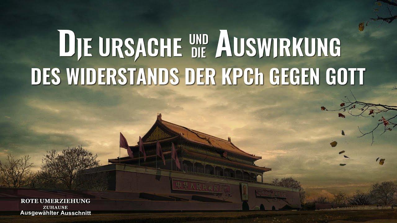 Christlicher Film | Rote Umerziehung Zuhause Clip 3