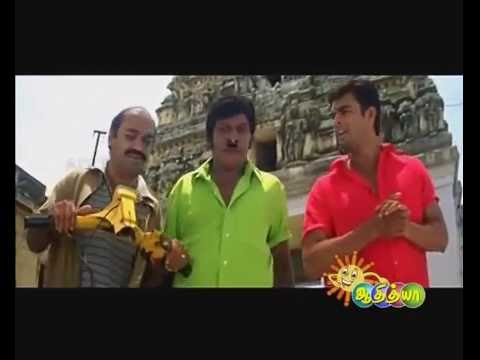 Vadivelu Spr Hit Comedy In Irandu 2 Youtube