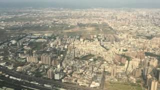 華信航空AE7355日本大分空港-台中清泉崗機場降落攝影