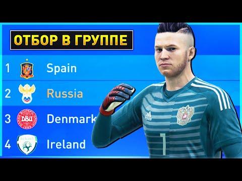 СТЕНКИН НА ЧМ-2022 СО СБОРНОЙ РОССИИ - FIFA 19 КАРЬЕРА ЗА ВРАТАРЯ #65