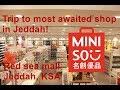 Mini so Jeddah  Ladies favourite shop in red sea mall Jeddah, KSA
