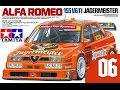 Scale model Tamiya ALFA ROMEO 155 V6 TI JAGERMEISTER PART 6 / vidéo build