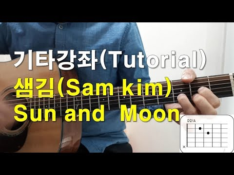 Baixar sunmoon tutorial - Download sunmoon tutorial | DL Músicas