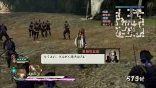 戦国無双4 小早川隆景の戦い 第3話 上月城の戦い