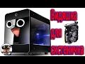 Зона комфорта Geforce GTX 1050 Ti 4Gb Inno3D и немножко разогнанного Celeron G3900