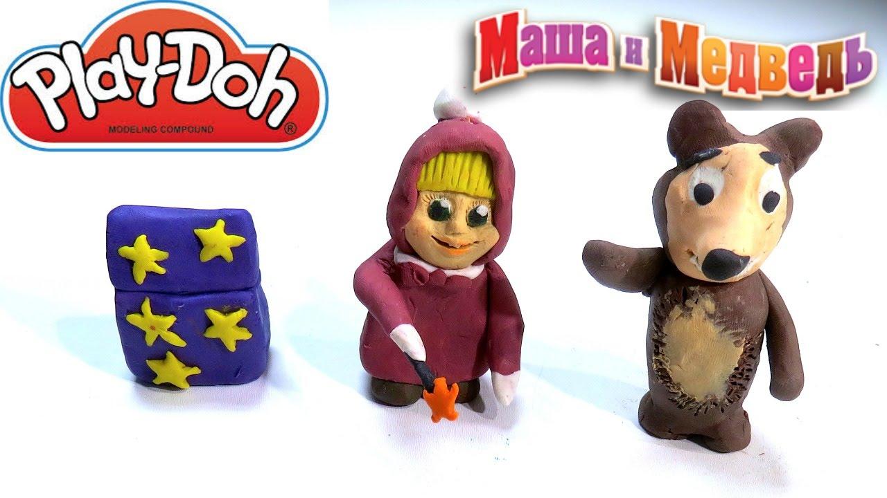 Play Doh Masha and The Bear Stop Motion Animación ...