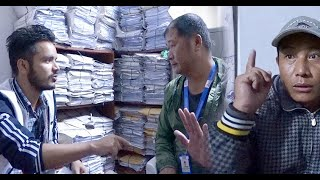 श्रम कार्यालयमा खैला बैला ! बिदेशबाट नेपालीहरुको गुहार |बिदेश पठाउने नाममा लाखौ लिएर गायब हुने भेटीए