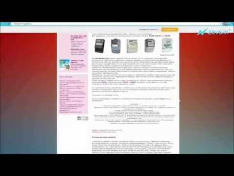 Заработок в системе CashBOX.ru (система21)из YouTube · Длительность: 28 мин26 с