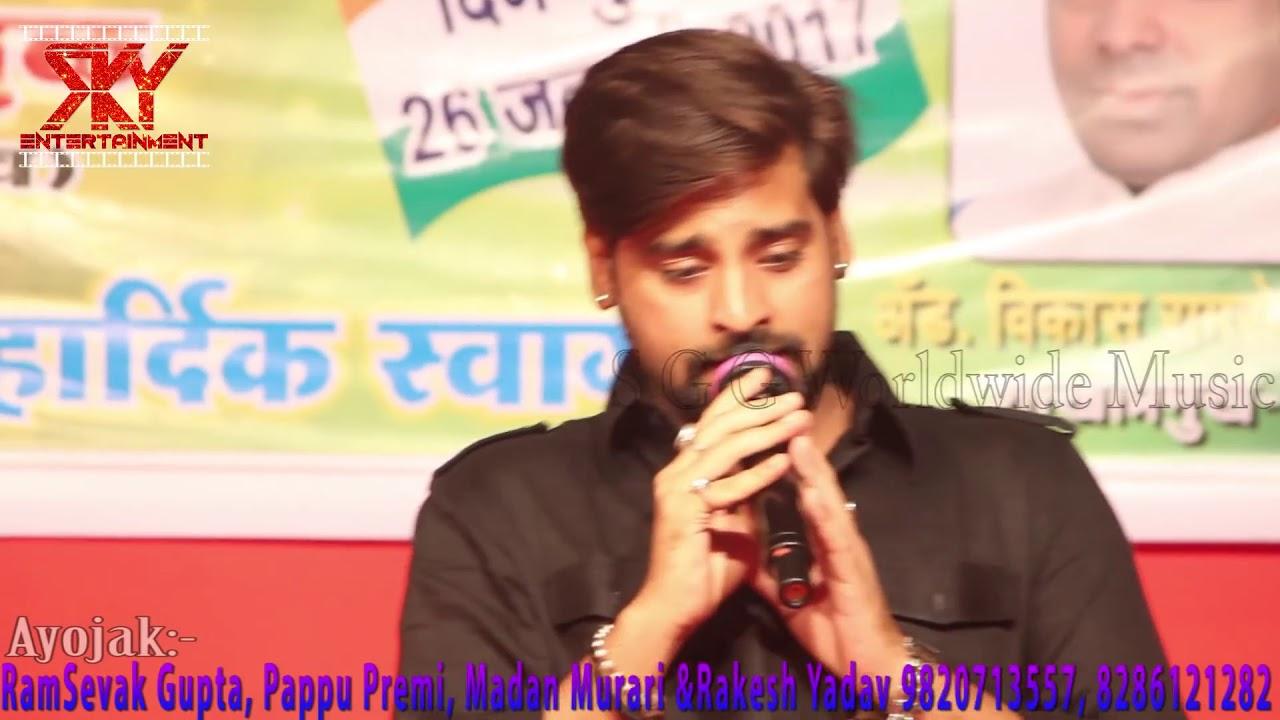 Bhojpuri Super Star Hero Rakesh Mishra Ka Live Bhajan, Full HD Video