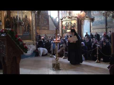 Великий прокимен «Да исправится молитва моя...»