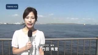 岩手県から鉄路輸送 都が被災地のがれきを受け入れ