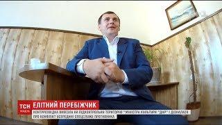 """""""Міністр """"ДНР"""" перейшов на бік України"""