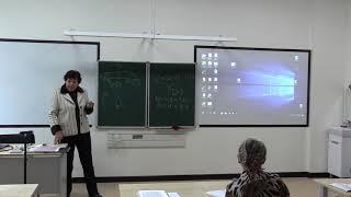 Технологии развивающего обучения. 3 день (27.06.2019) часть 6