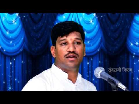 Khanjeri  Express - Jagruti Kirtan by Rashtra Sant Gadgebaba - Marathi Devotional Song