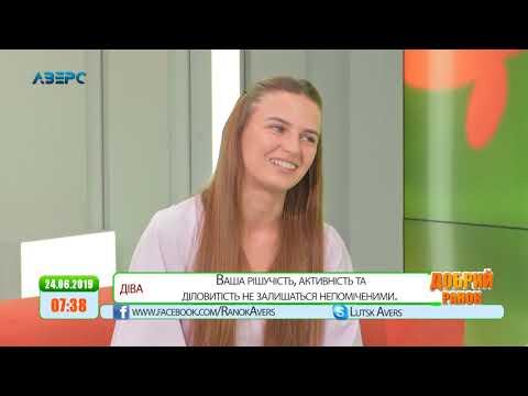 ТРК Аверс: Добрий ранок гість Ольга Халюкова (фітнес тренер) 24 06