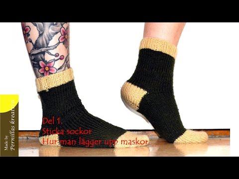 Del 1/11. Sticka sockor : Hur man lägger upp maskor