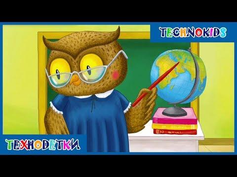 Загадки о профессиях - мультик для малышей * Про профессии для детей * Учим профессии для малышей
