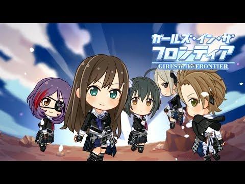 「デレステ」ガールズ・イン・ザ・フロンティア (Game ver.) (Girls in the frontier) 2D Rich