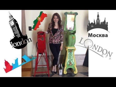 португальский где в москве познакомиться с португальцем