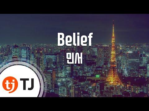 [TJ노래방] Belief(게임'던전앤파이터'OST) - 민서 / TJ Karaoke