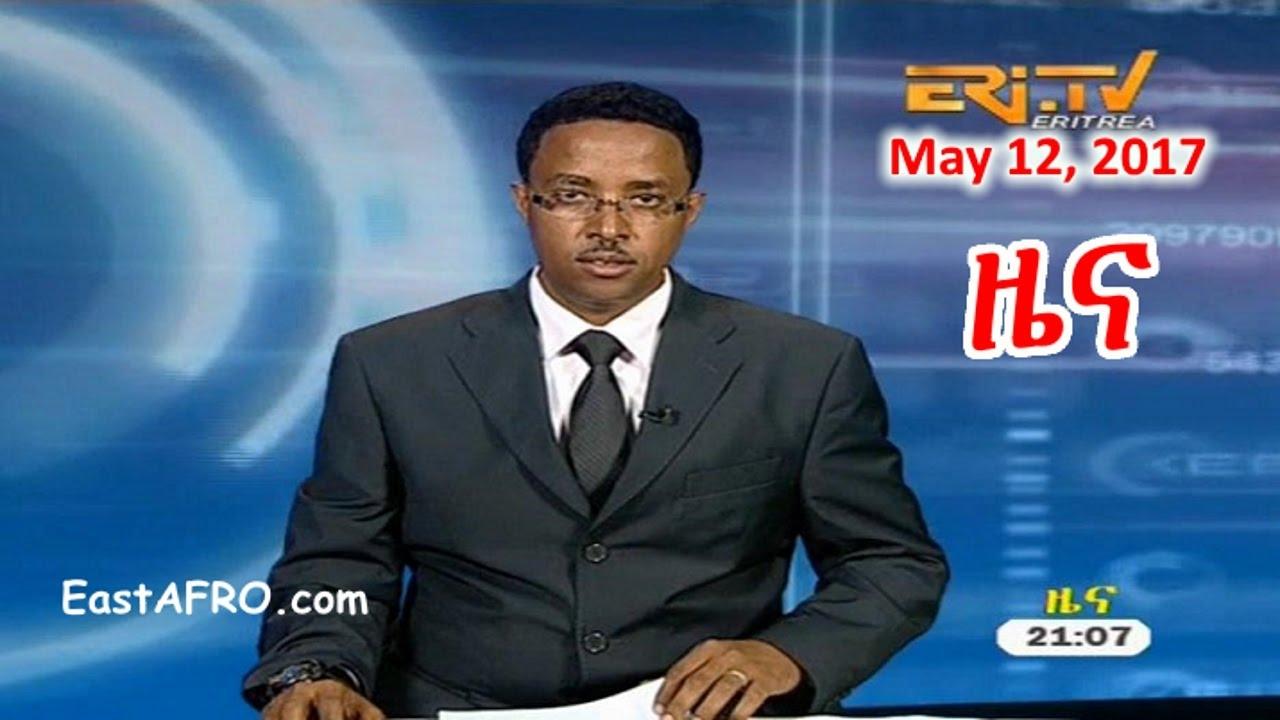 Eritrean News ( May 12, 2017)
