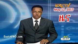 Eritrean News ( May 12, 2017) |  Eritrea ERi-TV