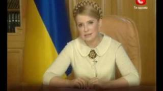 Тимошенко и Доктор Хаус