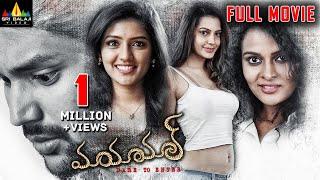 Maya Mall Latest Telugu Full Movie 2020 | Eesha Rebba, Sonia, Diksha Panth @SriBalajiMovies