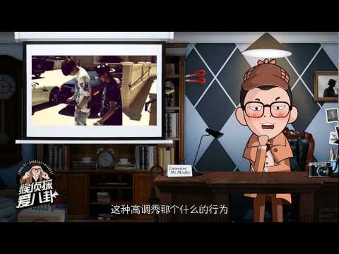 [ENG SUB] Detective Monkey Reveals The Truth Behind The Rivalry Of Wu Yifan & Luhan