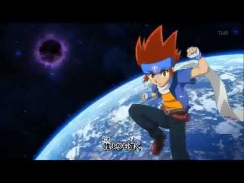 Metal Fight Beyblade 4D Opening (japanese)